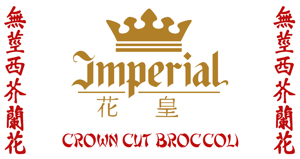 Imperial Crown Cut Broccoli